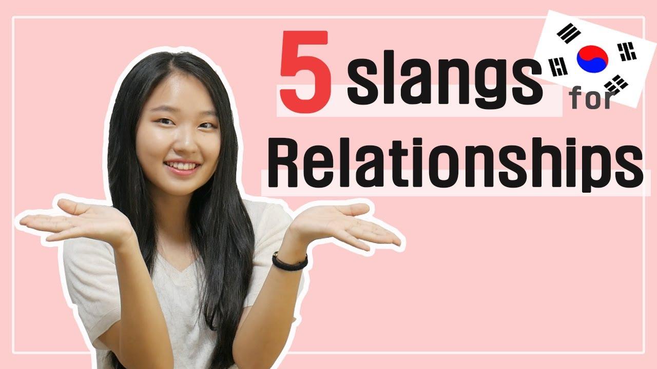 How to say girlfriend, boyfriend in Korean [Learning