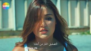 اغنية sen gidiyorsun مترجمة - مراد وحياة