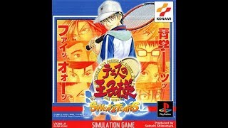 Tennis no Oujisama - Sweat & Tears (Japan) PSX All FMVs