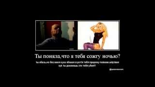 V.P - Валька и порно-рассказы от Марии 2( 18+)