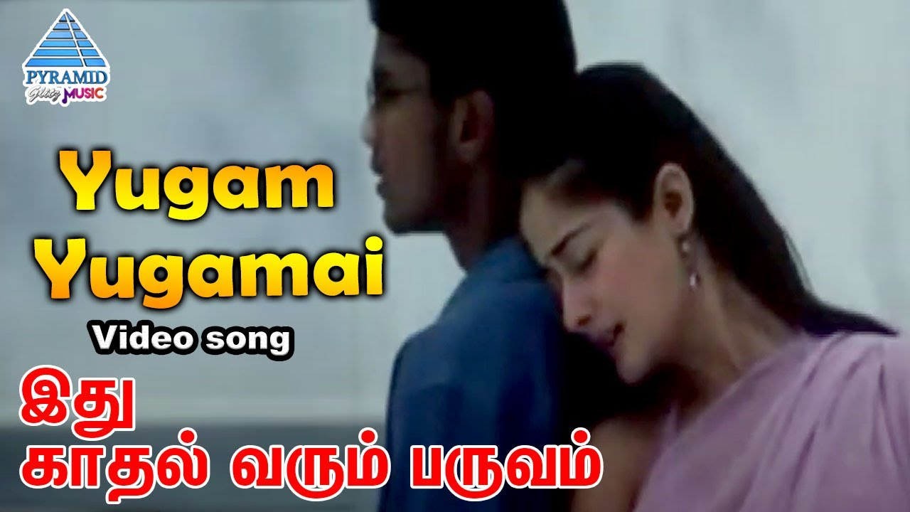 Idhu Kadhal Varum Paruvam Tamil Movie Songs | Yugam Yugamai Video Song | Kiran | Kasthuri Raja