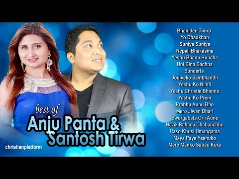 Best of Anju Panta & Santosh Tirwa - Nepali Christian Song Collection || JUKEBOX 2017