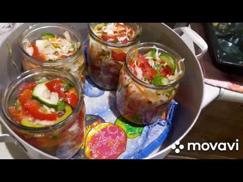 #Кубанский #салат на #зиму