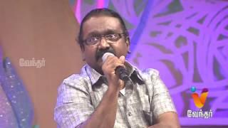 "V Voice Episode - 54 | 26-11-2016 | ""Let The Music Speak"" | Vendhar Tv | [Part 3]"