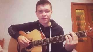 MiyaGi & Эндшпиль - ТАМАДА (Вадим Тикот cover - гитара)