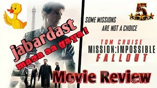 Mission impossible FALLOUT:MOVIE REVIEW (IN HINDI)