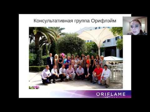 Знакомства в городе Санкт-Петербург на сайте LovePlanet.