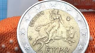 RARE Coin of Greece 2 euro Earn Money Mintage S 70.000.000