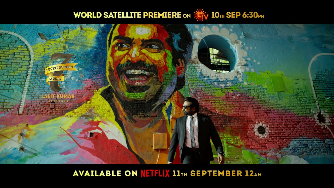 Download Tughlaq Durbar-Release Promo 1 |4K| Vijay Sethupathi | Delhi Prasad | Raashi Khanna | Manjima Mohan