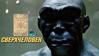 РАЗРУШИТЕЛИ МИФОВ - Ева против Дарвина. Документальные фильмы, детективы