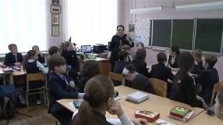 Красовская Ю П  урок русского языка гласные И Ы после Ц
