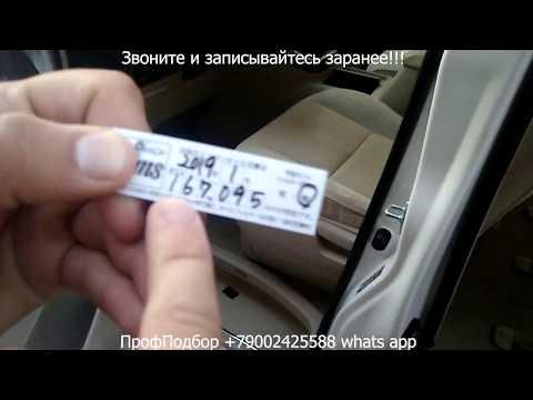 Авто из Армении Toyota Alphard 2008 Авторынок Ереван 2019 Свежие цены Армения, Обзор цен Ереван 2019