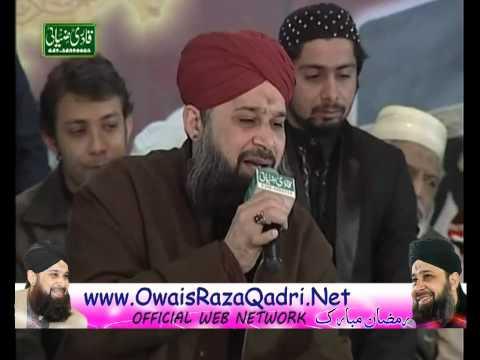 Uchiya Uchiya Shana- Owais Raza Qadri - mehfil e milad ul nabi (s.a.w.w) 25-02-2012 HD1080p