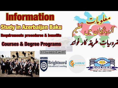 Study in Azerbaijan (information) Requirements, Procedures, Benefits
