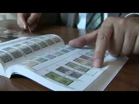 Comment débuter une collection de timbres (Archives TV Timbres 2005)