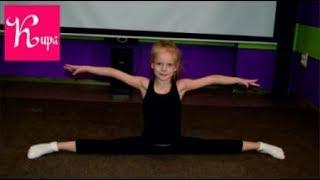 Гимнастика для начинающих. Упражнения для развития гибкости спины и растяжки ног.