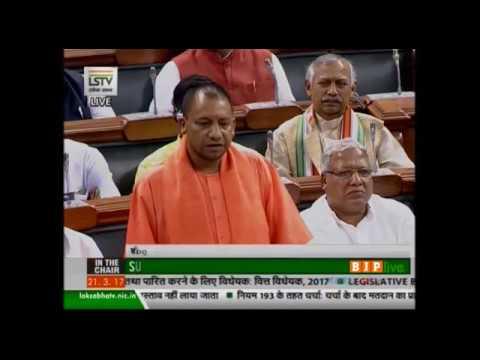 Shri Yogi Adityanath's speech on The finance bill, 2017: 21.03.2017