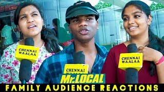 Mr Local Movie Family Audience Reactions"