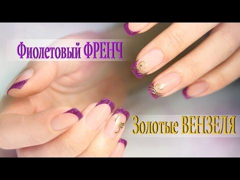 Видео Наращивание ногтей инструкция твоят