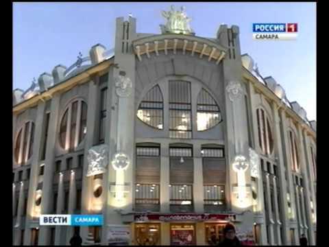 Самарская филармония отметила свое 75-летие