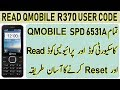 HOW TO READ AND RESET QMOBILE R370 SPD 6531A USER CODE BY GULZO mp3