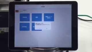 NEC モバイルPOS 操作動画③(精算~日報参照)
