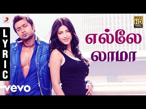 7 Aum Arivu - Yellae Lama Tamil Lyric | Suriya | Harris