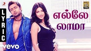 Download 7 Aum Arivu - Yellae Lama Tamil Lyric | Suriya | Harris MP3 song and Music Video