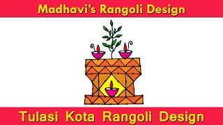 Karthika Masam - Sankranthi Chukkala Muggulu | Dotted Rangoli | Kolam - Tulasi Kota