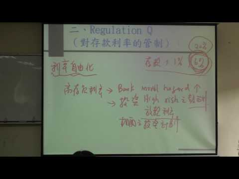 Central Bank Monetary Policy_Qualitative Control