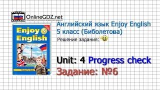 Unit 4 Progress check Задание №6 - Английский язык