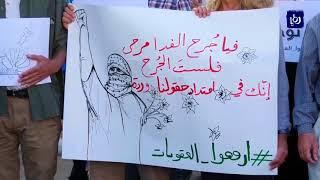 مسيرة في رام الله تطالب برفع العقوبات عن قطاع غزة