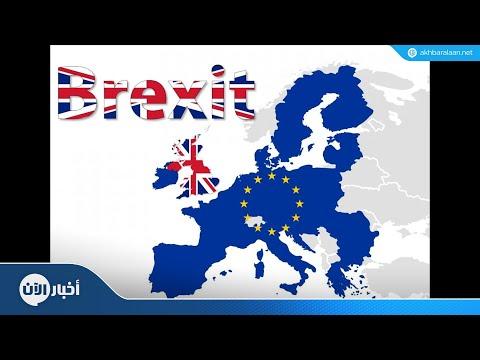بريطانيا: خطة برلمانية لتجنب -بريكست- دون اتفاق  - نشر قبل 4 ساعة