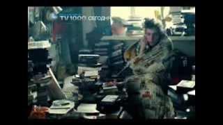Шапито-шоу: Уважение и сотрудничество (трейлер)