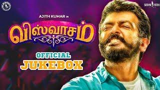 Viswasam Jukebox Official Songs Reaction   Ajith Kumar   Nayanthara   D Imman