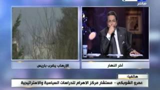 اخر النهار | محمود سعد يشرح التفاصيل الكاملة في مقتل الخمس رهائن و الارهابيين في بارس
