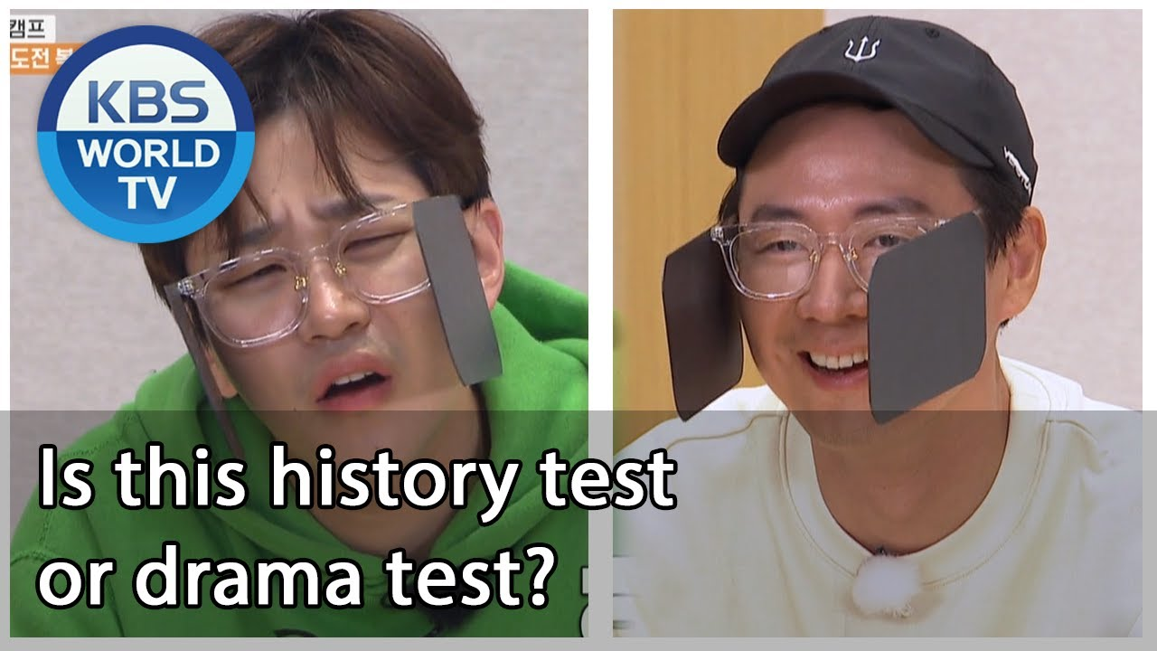 Is this history test or drama test? [2 Days & 1 Night Season 4/ENG/2020.08.09]