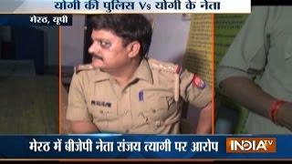 Ankhein Kholo India | 9th April, 2017 - India TV