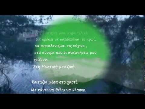 Leonard Cohen - in my secret life -  lyrics