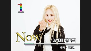 "BVNDIT(밴디트) - ""핑클(Fin.K.L) - Now"" Special Video"