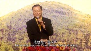 2014年吉隆坡心灵法门万人法会感人结束语 卢军宏台长