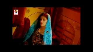 Rani Randeep | Hor Kiven Pawan Chitian | Ishqe Di Maar | Full Song HD