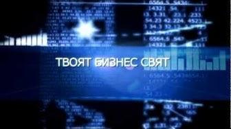 Bulgaria ON AIR Media Group