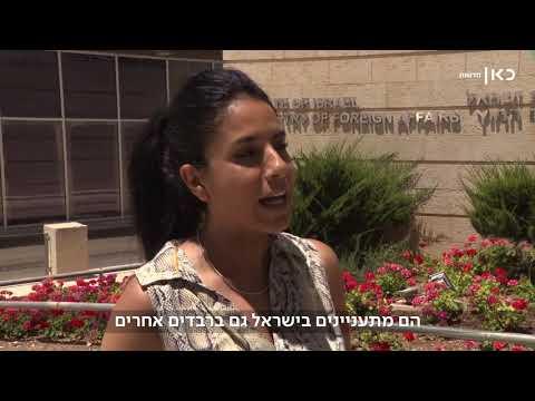 """""""90 אחוז מהמגיבים אוהבים אותנו"""": מה חושבים האיראנים על ישראל?"""