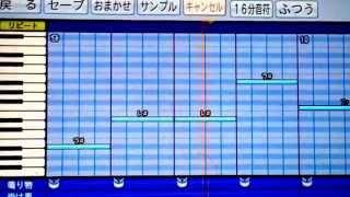 【パワプロ応援歌NO.222】faith/miwa