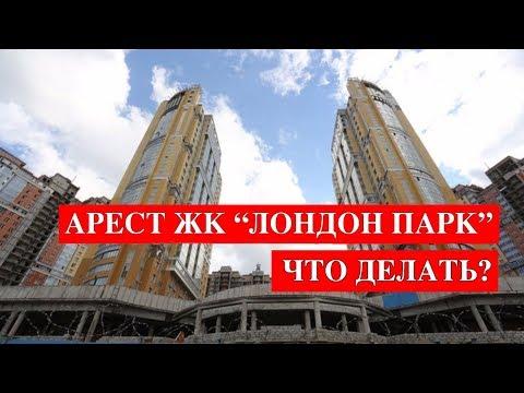 Авторазборка в Сургуте «У Левши». Б/у и новые запчасти на