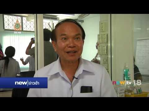 เทคโนโลยีฟื้นฟูสมรรถภาพผู้สูงอายุ | 140659 | new)ข่าวเช้า| new)tv
