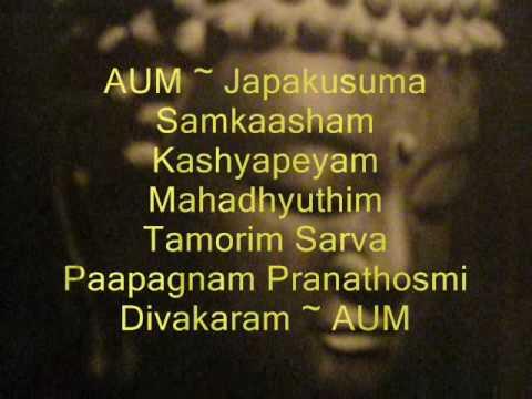~ Nava Grahan Sun Mantra ~