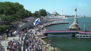 Город русских моряков Севастополь с размахом отмечает День ВМФ.