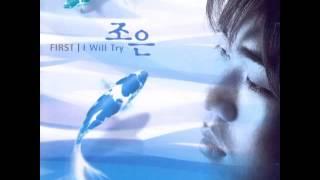 Cho-Eun Sad Love Song